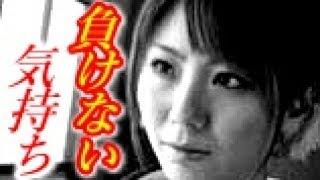【衝撃事実】元セクシー女優・麻美ゆまの驚きの告白www現在が… チャンネ...