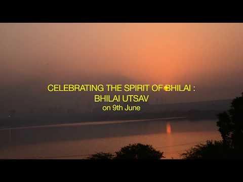PROMO OF BHILAI ANTHEM : CELEBRATING THE SPIRIT OF BHILAI