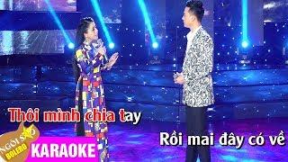 Trăng Tàn Trên Hè Phố - KARAOKE Song Ca Beat Chuẩn | Hồng Quyên ft Đoàn Minh