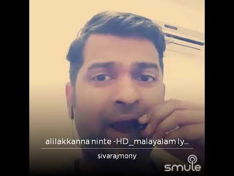 Download Aalilakkanna song by Sivaraj