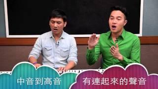 【頭腔共鳴】天韻合唱團 Official MV