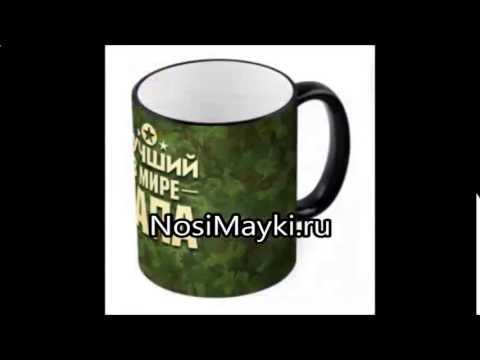 А ты видил Цены в СССР 6 руб - 20 руб #7 - YouTube