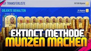 """FIFA 19 - MEGA EINFACH COINS MACHEN durch """"Extinct"""" Methode"""