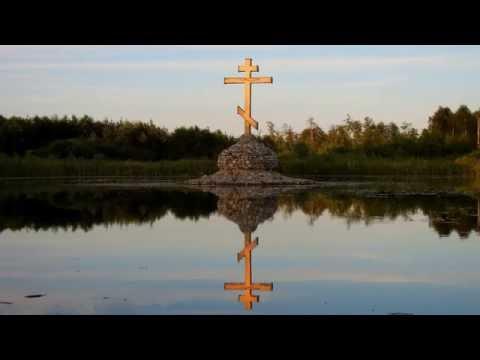 TRIBUTE TO ST. SAVA'S ORTHODOX CATHEDRAL MANHATTAN