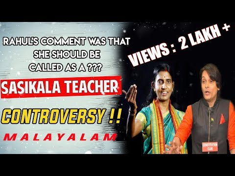 Rahul's Comment Was That She Should Be Called As A Teacher | Sasikala Teacher | Ayyapa Temple News