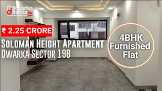 Fully Renovated 4BHK Flat Dwarka Sector 19, | Soloman Height Apartment | 🔥For Sale