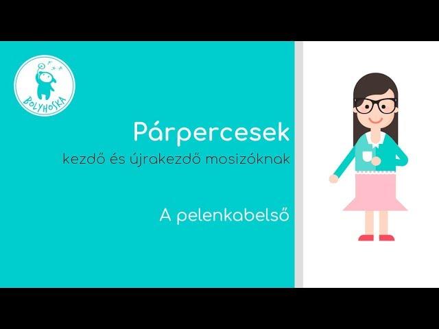 A MOSHATÓ PELENKABELSŐ | Bolyhoska | párpercesek