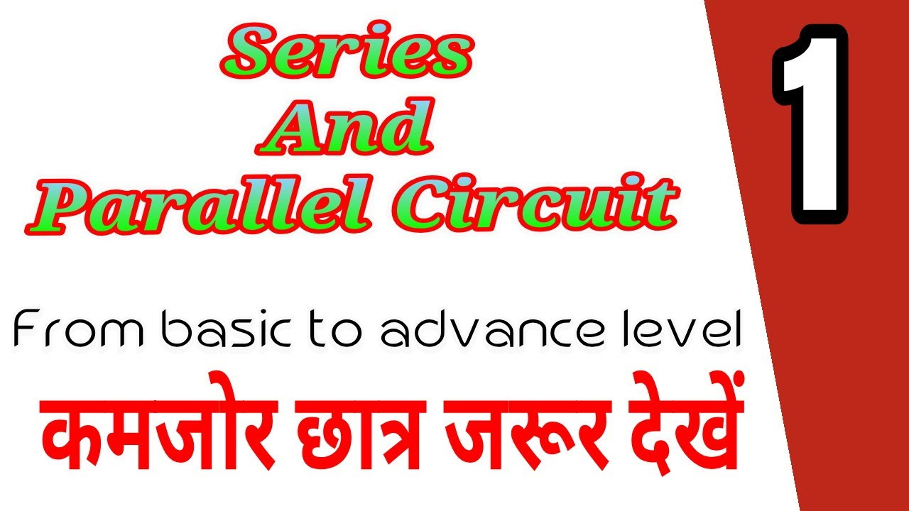Connecction Of Series And Parallel Circuit