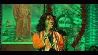 samiron das new baul  bangala bulকতো সাদনার ফলে Samiran Das Ei Hori Naam Tumi Gaibe Kobe baul song
