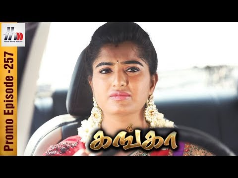 Ganga Tamil Serial | Episode 257 Promo | 2...