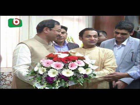 চট্টগ্রামে বসুন্ধরা গ্রুপের বিনিয়োগ | Bashundhara Group Investment In Chittagong | Joyento | 15Feb18