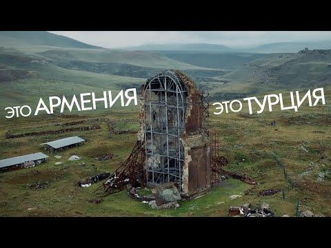 В ТУРЦИЮ НА МАШИНЕ через Грузию. Боржоми. Другая Турция. #1