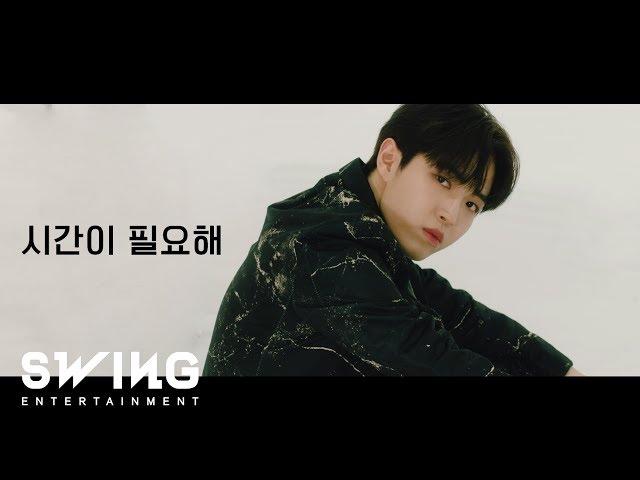 김재환(Kim Jaehwan) _ 시간이 필요해(The Time I Need) Official MV