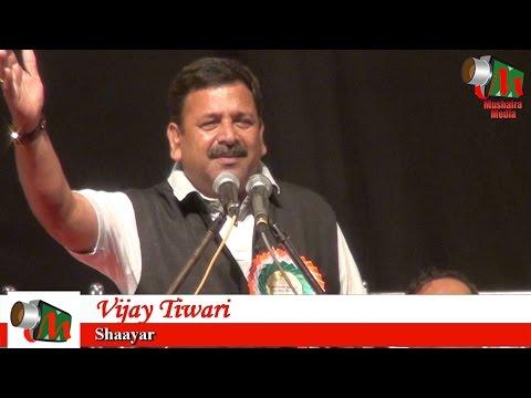 Vijay Tiwari, Bagalkot Mushaira, 15/12/2016, Con MOHD ASHFAQUE SIDDIQUI, Mushaira Media