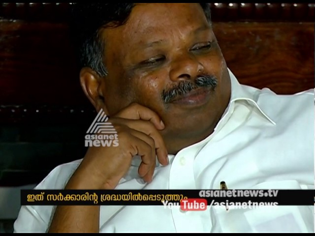 CPM Local Committee against Devikulam Sub-collector