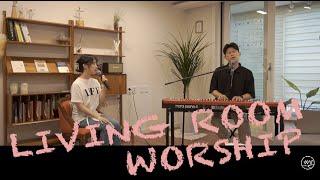 달빛마을 l Living Room Worship #1ㅣFull ver