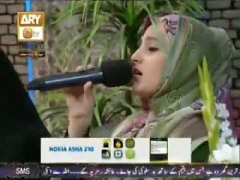 Main Muddat Se iss Aas par jee rahi Hon - Amna Ashfaq