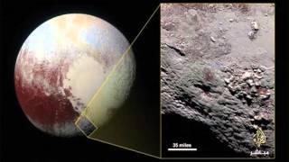 شاهد.. ناسا تنشر صورا لبركان ثلجي محتمل على سطح بلوتو