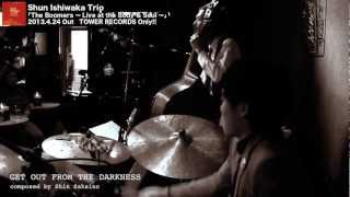 石若駿 trio / The Boomers ~Live at the Body & Soul~ PV