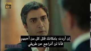 وادي الذئاب الجزء 9 الحلقة 3 بواسطه Abdullha alghizzi