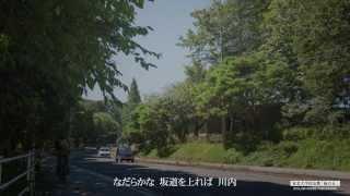 東北大学校友歌「緑の丘」は、里見総長の思いに共感した小田和正さんが...