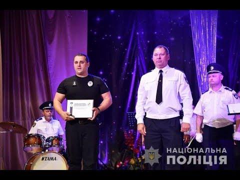 Поліція Луганщини: 18.06.2019_На Луганщині привітали дільничних офіцерів поліції