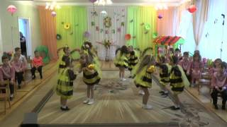 """задорный танец """"Пчёлок"""" старшая группа"""