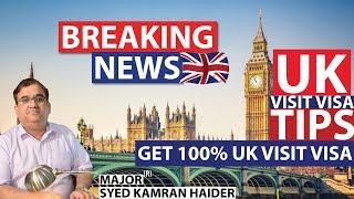 UK Visit Visa Tips | How to increase UK Visa Ratio | UK Visa |
