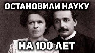 Download Что не так с гением всех времён и одного народа? Непричёсанная биография Альберта Эйнштейна Mp3 and Videos