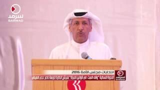 المرشح ناصر الهيفي: لدينا طموح كبير في ضمان استمرارية مجلس الأمة وسحب صلاحيات المحكمة الدستورية