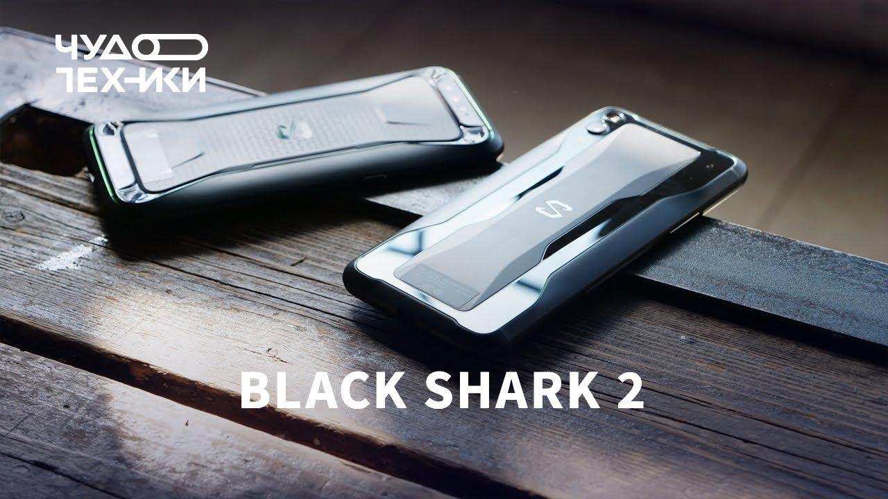 Xiaomi Black Shark 2 обзор смартфона