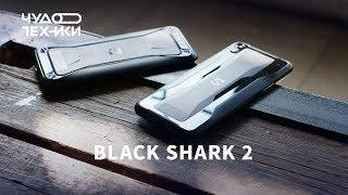 обзор Xiaomi Black Shark 2