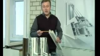 видео окна заказать москва