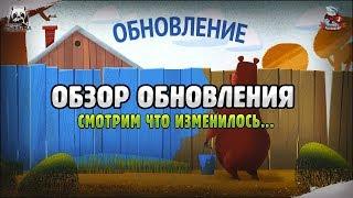 Первый взгляд. Русская Рыбалка 5. Стрим обзор