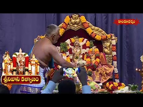 Sri Venkateswara Swamy Kalyanam By Indian Association Ajman | UAE | Hindu Dharmam