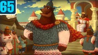 Волшебный фонарь - Дюк Степанович - По мотивам русских былин - Серия 65 - познавательные мультфильмы