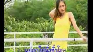 Sayan Sanya - Kein Kao Nohk Bahn