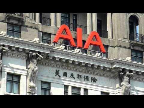 Shanghai, the bund American International Assurance building.MOV