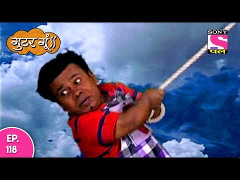Gutur Gu - गुटुर गु - Episode 118 - 8th June, 2017 thumbnail