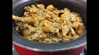 Chicken Masala   Super Easy & Yummy   Ready in under 30 mins