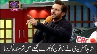 Shahid Afridi Talking Bad To A Lady In Jeeto Pakistan Fashion Model & Actor Shahid Khan Afridi