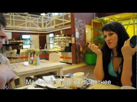 Знакомства в Великом Новгороде без регистрации для