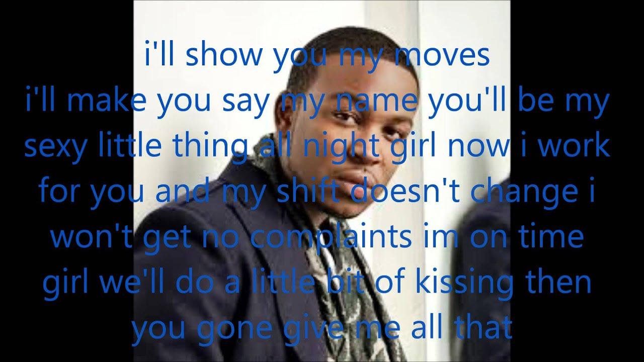 Yup pleasure p lyrics