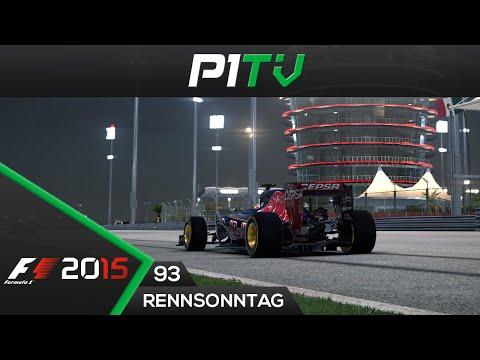 Rennsonntag #93 - F1 2015 | Toro Rosso STR10 | Bahrain [TX F1] [60FPS]