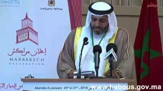 كلمة معالي رئيس الهيئة العامة للأوقاف بدولة الإمارات العربية المتحدة  الدكتور محمد مطر الكعبي