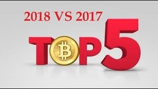 ТОП 5 КРИПТОВАЛЮТ 2018 В КОТОРЫЕ СТОИТ ИНВЕСТИРОВАТЬ