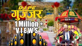 Dj Pe Gujjar Nach Rahe || new gujjar song 2020 || Gujjar ke Hod  Mg Gujjar || Mahesh Nagar