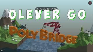 Сколько стоит мост построить | Poly Bridge