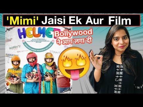 Helmet Movie REVIEW | Deeksha Sharma