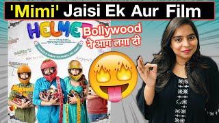 Helmet Movie REVIEW   Deeksha Sharma Thumb
